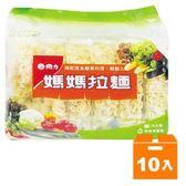 維力 媽媽拉麵 420g (10袋入)/箱【康鄰超市】
