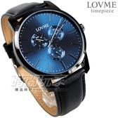 LOVME 三眼多功能錶 藍寶石抗磨水晶玻璃 藍面 黑色真皮錶帶 男錶 VL0016M-33-L21