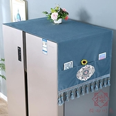 冰箱防塵罩蓋巾單頂防灰塵遮蓋簾套罩雙開門蓋布【櫻田川島】