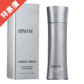 GIORGIO ARMANI CODE ICE 亞曼尼 密碼冰雪 淡香水 75ML(0000)【娜娜香水美妝】