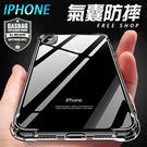 Free Shop 蘋果 iPhone ...