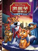 【迪士尼動畫】奧麗華歷險記-DVD 普通版