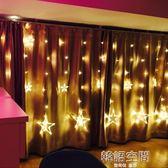 創意兒童寶寶生日party派對佈置裝飾少女心房間會場用品公主主題