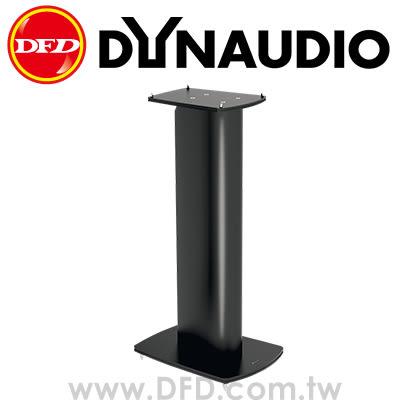 賺很大 ✿ 丹麥 DYNAUDIO Stand 6 喇叭腳架 (一對) 公司貨
