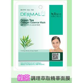 ◇天天美容美髮材料◇ 韓國DERMAL 綠茶萃取精華面膜 1入 [42761]