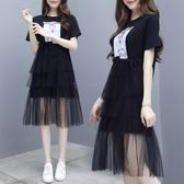 洋裝 套裝裙 2020夏裝新款短袖中長T恤網紗裙裙連身裙