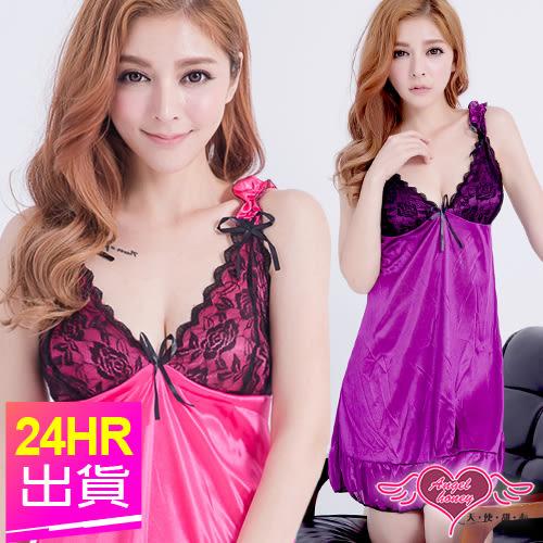 超值感性感睡衣任選三件599 深紫/藍/桃紅/膚 冰絲日系蕾絲情趣性感連身睡衣 AngelHoney