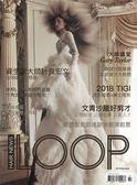 LOOP HAIR NEWS 夏季號/2018