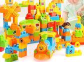 塑料超大顆粒拼插積木玩具1-5周歲益智玩具男孩女孩WY【端午節免運限時八折】