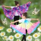 兒童獨角獸翅膀cosplay服裝兒童女童舞台錶演道具蝴蝶翅膀 聖誕節鉅惠