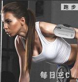 運動手臂包蘋果男女通用臂套臂袋胳膊手腕包防水包 zm10463【每日三C】