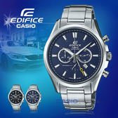 CASIO 卡西歐 手錶專賣店 EDIFICE EFB-504JD-2A 男錶 不鏽鋼指針錶帶 藍寶石水晶 雙時