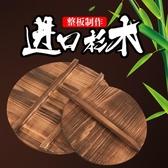 純手工鐵鍋蓋環保鍋蓋杉木鍋蓋炒鍋蓋大鍋蓋木頭蓋子木質鍋蓋LX 韓國時尚週