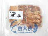 E2【魚大俠】BF035美味黑胡椒豬排(800g/包)