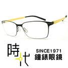 【台南 時代眼鏡 ByWP】BYA14715MB-BG 德國薄鋼光學眼鏡鏡框 嘉晏公司貨可上網登錄保固