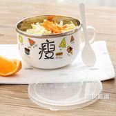 泡麵碗 家用日式韓式便當盒卡通可愛飯盒不銹鋼泡面碗帶蓋方便面碗湯碗 兩色可選