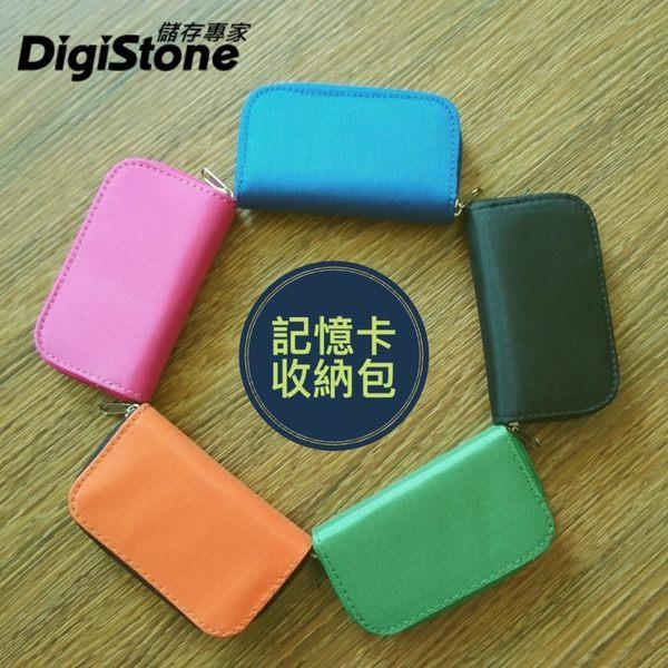 【2件85折】DigiStone 22片裝多功能記憶卡收納包(18SD+4CF)-藍X1P【防震/防潑水】【EVA防靜電材質】