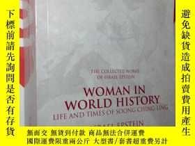二手書博民逛書店WOMAN罕見IN WORLD HISTORY: LIFE AN