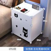 床頭櫃簡易床頭柜簡約現代塑料組裝多功能小柜子儲物柜仿實木床頭收納柜·樂享生活館liv