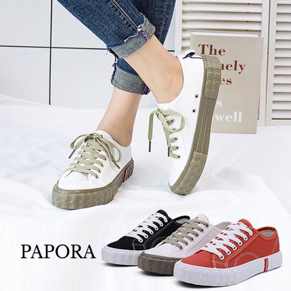 日系街頭百搭學生休閒帆布鞋板鞋K8071黑/白/橘PAPORA