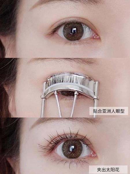 睫毛夾 everbab一飛沖天睫毛夾下太陽花定型卷翹持久歐陽娜娜同款局部女 歐歐