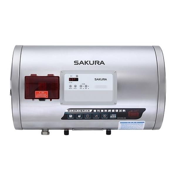 《修易生活館》櫻花 EH 1250 LS6 超倍容速熱式電熱水器 (不含安裝)
