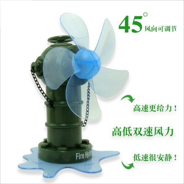 ◆No303消防栓USB風扇/USB風扇/USB孔供電/低噪音設計/USB插頭/電腦散熱