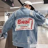 破洞牛仔外套男韓版潮流學生嘻哈帥氣褂bf風個性寬鬆夾克  牛轉好運到