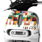 GOGORO 2面板貼 《潮酷文創》創意保護貼 獨特車貼 車膜 /  GR2007-LetsGo
