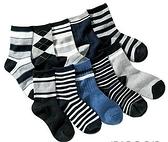 [韓風童品](10雙/組)超優品質深色大男童襪 兒童百搭氣質襪 中童襪 寶寶襪 兒童中筒襪子