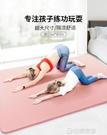 瑜伽墊 雙人瑜伽墊超大瑜珈墊子地墊家用防滑加厚加寬加長初學兒童舞蹈墊 印象