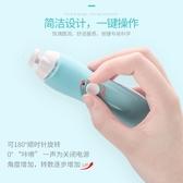 寶寶指甲剪嬰兒磨甲器安全套裝新生專用護理兒童電動嬰幼兒指甲刀
