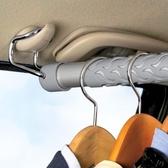 汽車衣架汽車配件掛衣架多功能伸縮車載衣服桿車用晾衣架車內自駕車用品