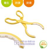 ★衛立兒生活館★小獅王辛巴頂級防滑奶瓶夾(36051)