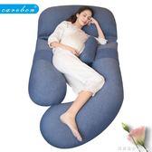 孕婦枕頭側睡枕側臥枕靠枕孕期用品u型枕多功能托腹睡覺抱枕YXS瑪麗蓮安