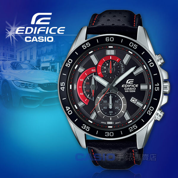 CASIO 卡西歐 手錶專賣店 國隆 EDIFICE EFV-550L-1A 三眼計時賽車男錶 皮革錶帶 深灰X紅 防水100米 EFV-550L