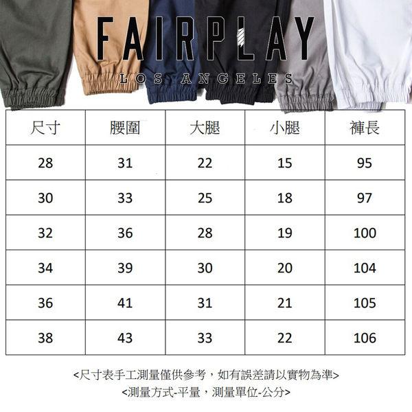 【GT】FairPlay Runner Jogger 酒紅 縮口褲 修身 休閒 運動 素色 抽繩 棉質 彈性 長褲 束口褲 工作褲