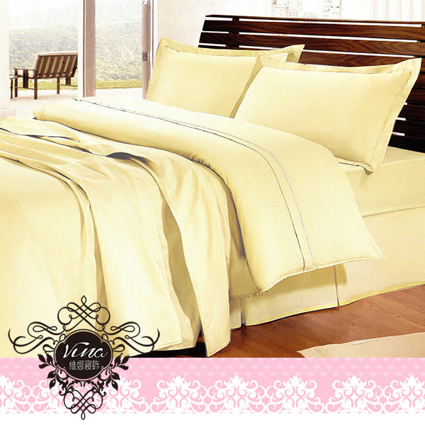 《優雅素色-輕漾黃》100%精梳純棉☆ 雙人薄被套6×7尺 ☆台灣製作
