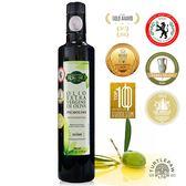【 義大利Romano】羅蔓諾Picholine特級初榨橄欖油(500ml)