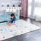 【Mang Mang】小鹿蔓蔓-兒童PVC遊戲地墊S款(街道)170x140x1.3cm[衛立兒生活館]