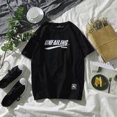 聖誕節交換禮物-夏季韓國原宿港風街頭簡約潮牌嘻哈潮男女情侶短袖T恤