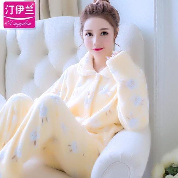睡衣女加厚法蘭絨套裝家居服珊瑚絨秋長袖寬鬆韓版可愛加大碼 優家小鋪