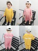 嬰兒衣服莫代爾男童嬰兒童連體衣服春秋裝寶寶睡衣冰絲薄款夏裝空調服夏季優品匯