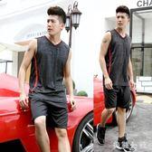 大尺碼運動套裝無袖休閒套裝夏季跑步服男士寬鬆大碼背心籃球服 DJ9776『美鞋公社』