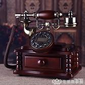 高檔實木電話仿古電話機復古歐式電話機時尚創意古董家用辦公座機 生活樂事館