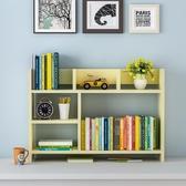 簡易小書架書桌置物架兒童桌上學生用宿舍桌面辦公家用小型收納架