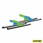 【VICTORY】玻璃清潔刮刀(4入) #1027010