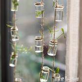 玻璃瓶串裝飾掛件吊飾門簾水培植物花器綠植風鈴森系北歐 「潔思米」