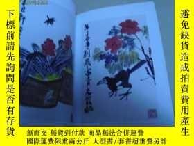 二手書博民逛書店罕見中國藝術家國畫作品鑑藏-----鄧治平11398 鄧治平 長