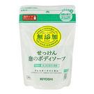 日本 MIYOSHI 無添加泡沫沐浴乳(補充包) 450mL ◆86小舖◆